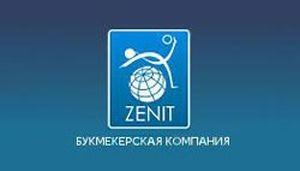 zenitbet_glavn